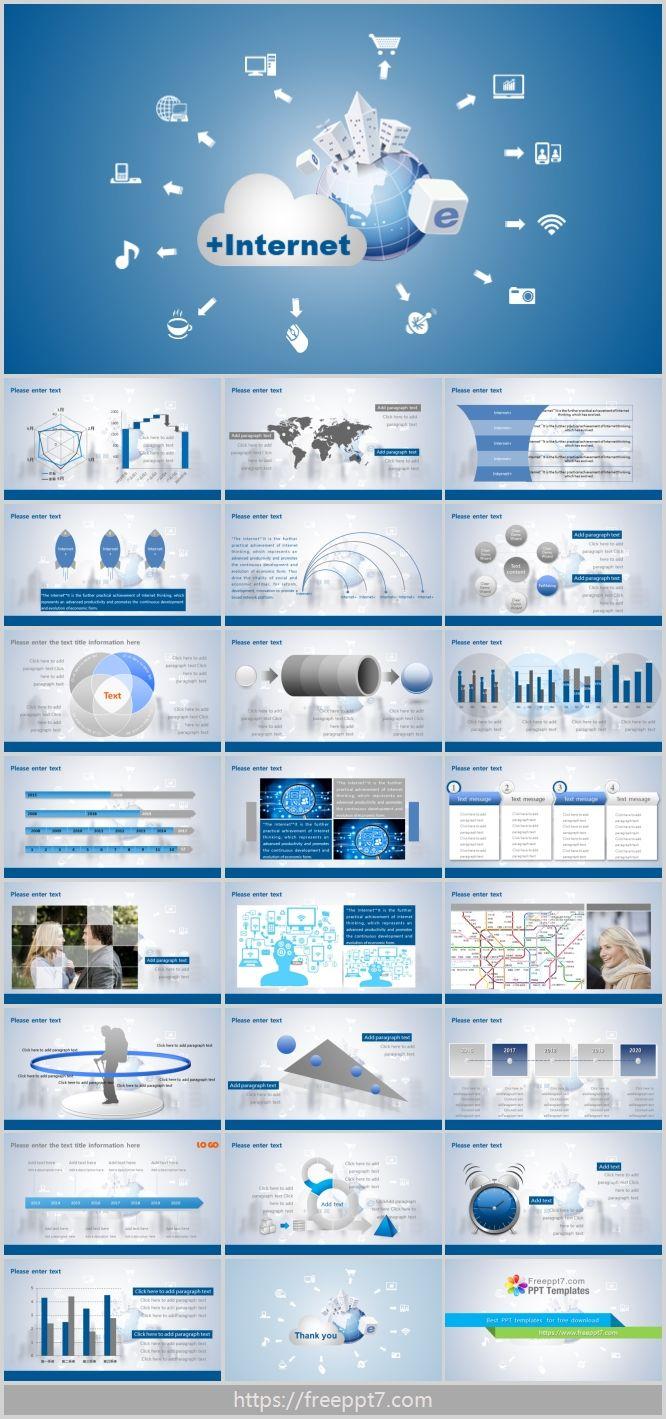 Blue Internet Technology Powerpoint Templates In 2020 Powerpoint Templates Powerpoint Templates
