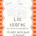 This packet includes 10 color words in Spanish!  Students will be able to write the word and cut and paste items that are the color they are workin...