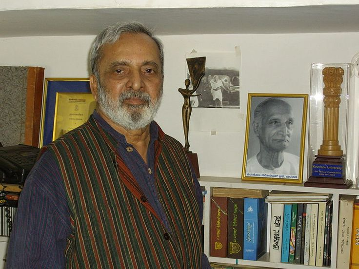 Ananthamurthy, is a critic writer  and has won Padma Bhushan award