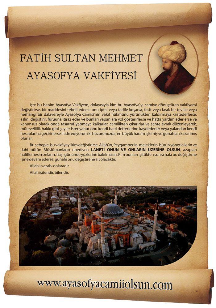 Fatih Sultan Mehmed'in Ayasofya Vakfiyesi #FatihSultanMehmet #OsmanlıDevleti