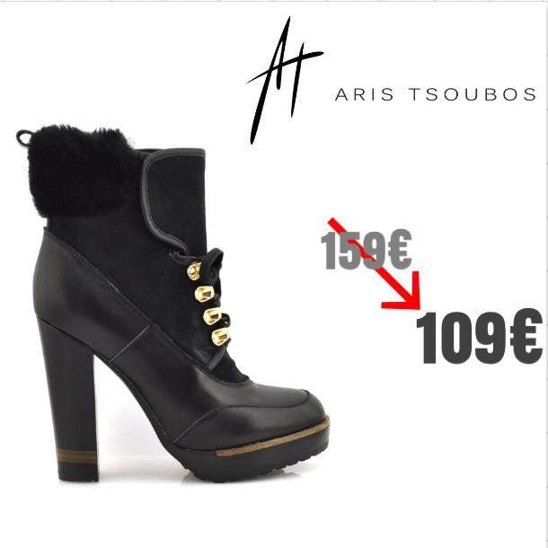 ARIS TSOUBOS designer