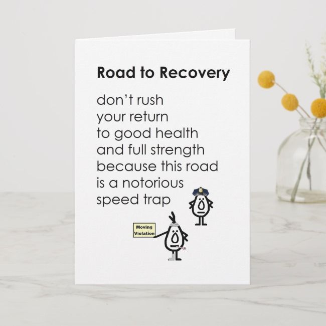 Road To Recovery A Funny Get Well Poem Card Zazzle Com Get