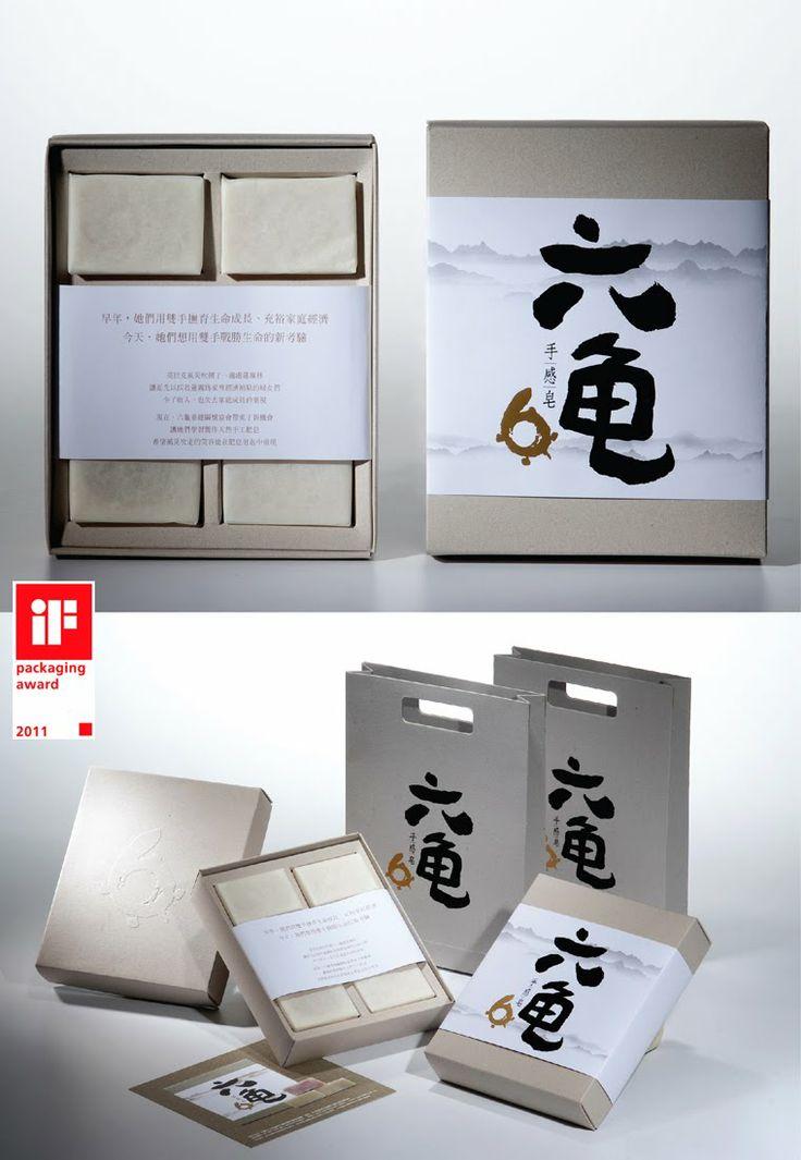 六龜手感皂禮盒