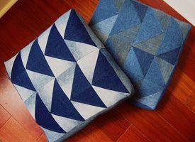 Denim Arrow Floor Cushion tips