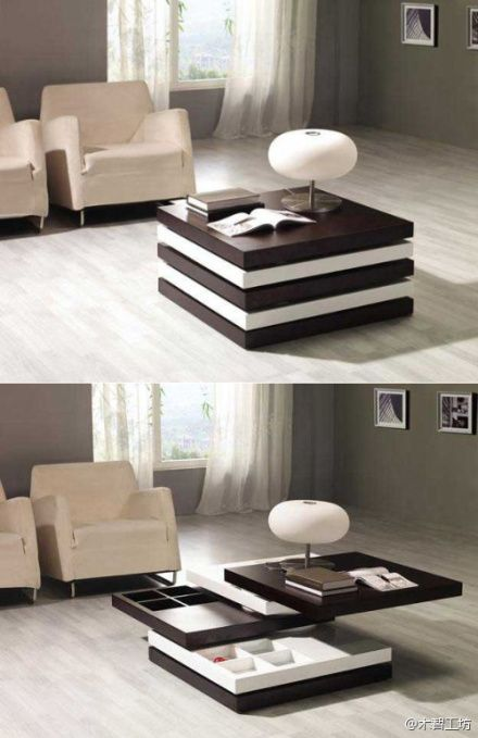 Multifunctional Coffee Table. Photo