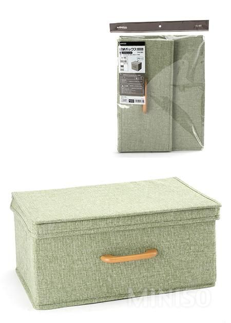 Quality Large Storage Box (Green)