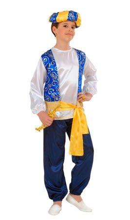 22 € - Disfraz de Príncipe Árabe para niño