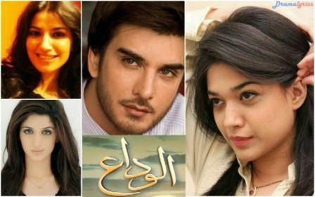 Search pakistani drama ost songs - GenYoutube