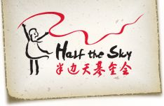 Half the Sky was created in order to enrich the lives of orphaned children in China. We provide model programs and caregiver training designed to offer loving, family-like care to children of all ages and abilities. It is our goal to ensure that every orphaned child has a caring adult in her life and a chance at a bright future. www.halfthesky.org/en