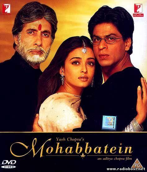 Filme Online Indiene