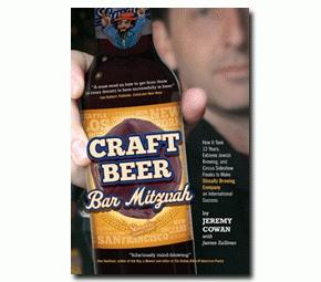 Craft Beer Bar Mitzvah