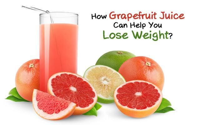 Take the benefits of grapefruit juice for weight loss. Find out side effects of grapefruits. http://omegavrt350hd.org/health-benefits-of-grapefruit-juice/