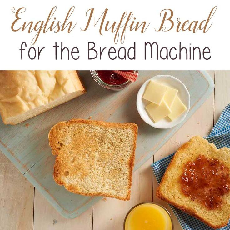 Filled with nooks and crannies, this English Muffin Bread Recipe for the bread machine has turned into a family favorite bread machine recipe.