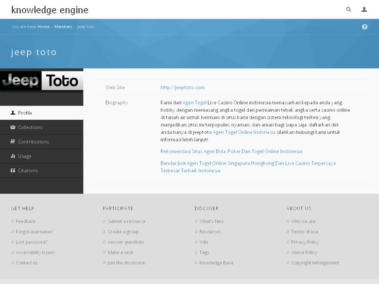 Knowledge Engine - Members: View: jeep toto