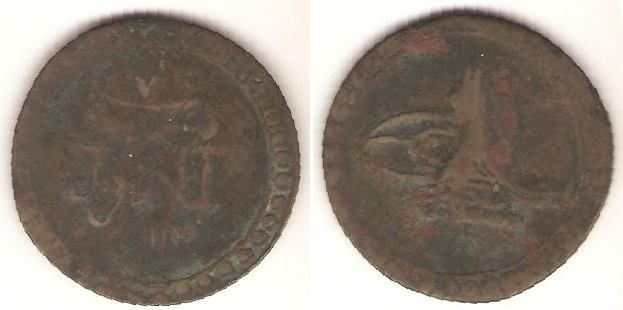II.Mustafa 1171 AH Qurush  From Slobodan Sreckovic collection