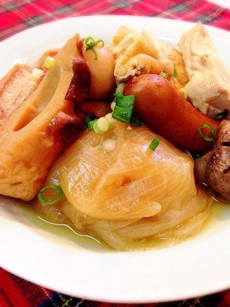 SMAPの香取くんがタモリさん家で食べたおでん。丸ごと玉ねぎがトロトロに!スープも美味しいおでんです。