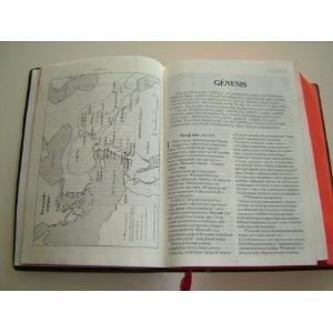 Aymara Bible / Kollan Arunaca - La Biblia AY052P / Bolivia / Aymara (Aymar aru) is an Aymaran language spoken by the Aymara people of the Andes. It is one of only a handful of Native American languages with over three million speakers   $79.99