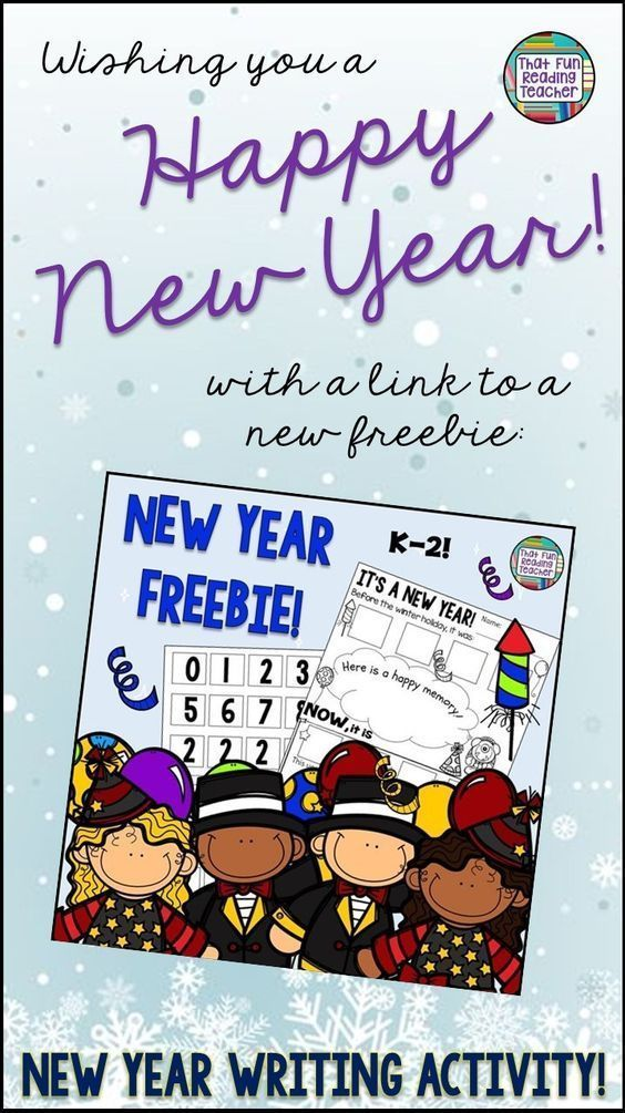 Welcome your students into the new year with this free, fun, easy to differentiate activity honoring a memory from the year gone by and expressing a wish for the new one! #free #tpt #newyearactivity #education #firstgrade #secondgrade