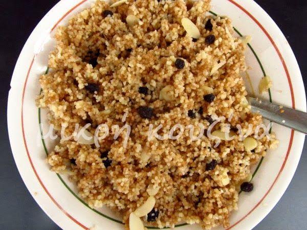 μικρή κουζίνα: Κους κους με σταφίδες και αμύγδαλο