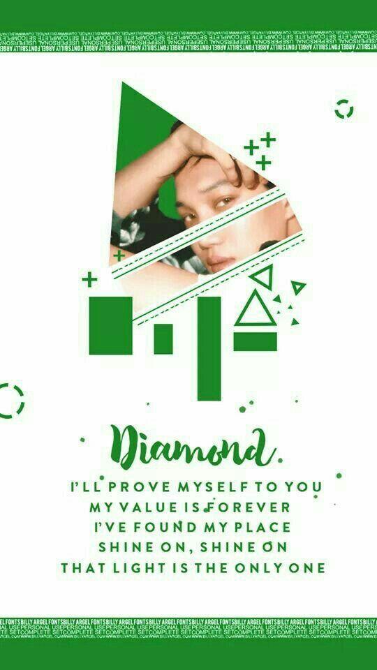 Kai #Kokobop #Diamond