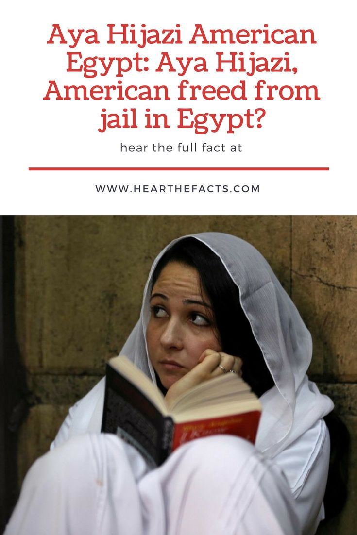 BREAKING NEWS AROUND THE WORLD: Who is Aya Hijazi, the American freed from jail in Egypt? http://tinyurl.com/mdfhjjm