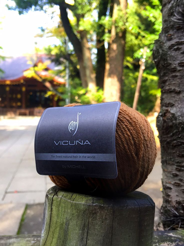 Our softest yarn ever for hand knitting. 100% Pure Vicuña Limited Edition