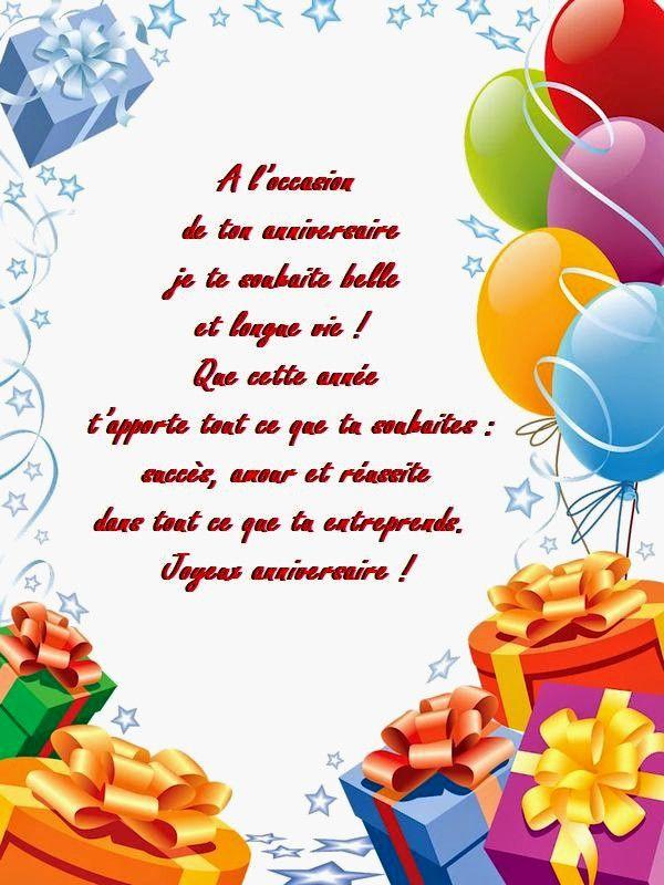 Carte D Invitation D Anniversaire De Mariage Gratuite A Imprimer A Carte Invitation Anniversaire Gratuite Carte Anniversaire 30 Ans Carte Anniversaire Gratuite