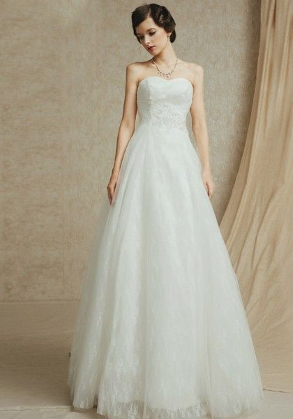 Floor Length Tulle A Line Wedding Dress