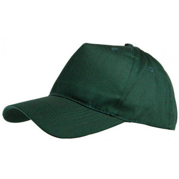 Gorra de Gabardina Publicitaria    De RemerasYa.com    Gorra de Gabardina Publicitaria. Excelente gorra de gabardina para bordar, estampar y sublimar. Uniformes de trabajo, para promociones, para regalos empresariales, etc.    $42,95