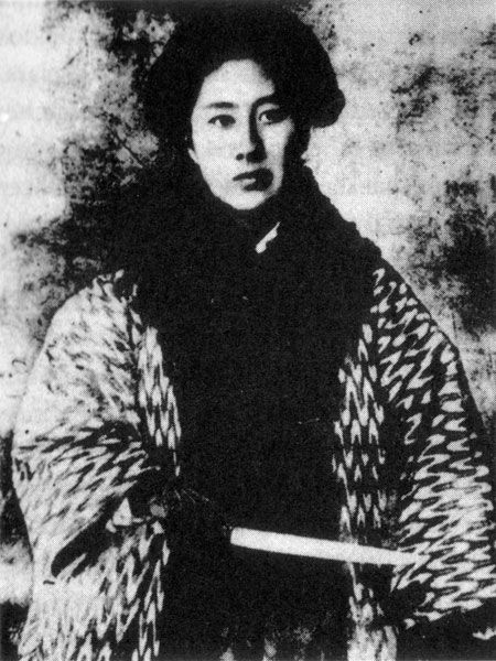 Qiu Jin (1875-1907)  Revolutionary Chinese heroine, feminist, and activist Qiu Jin founded a radical women's journal, attempted to overthrow the Qing Dynasty, and rallied for women's rights to marry freely and receive an education.