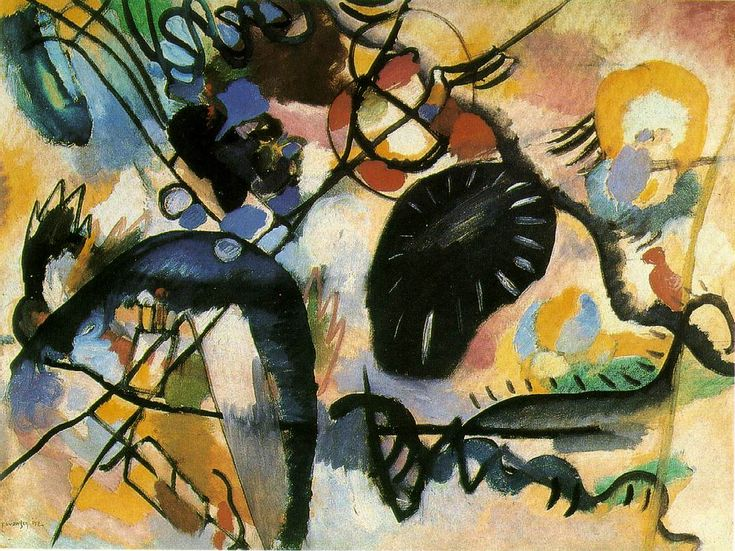 Kandinsky. Black spot. Oil on canvas. 1911. St Peterburg.