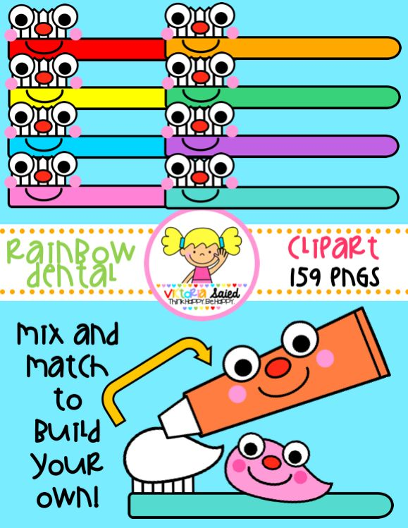 Toothbrush Clipart for Teachers