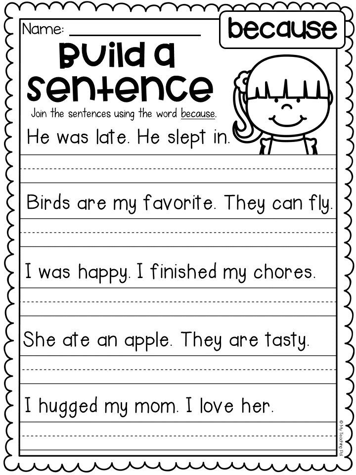 Conjunction Worksheet For The Word Because. Students Read The Sentences And  Then Rewrite Them By Join… Grammar Worksheets, First Grade Worksheets,  Writing Lessons
