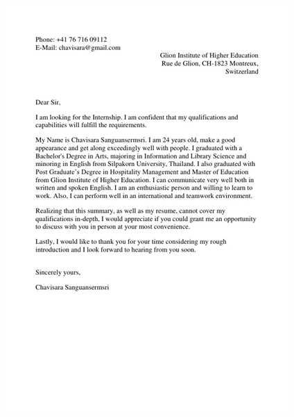 subject  motivation letter for a master program in