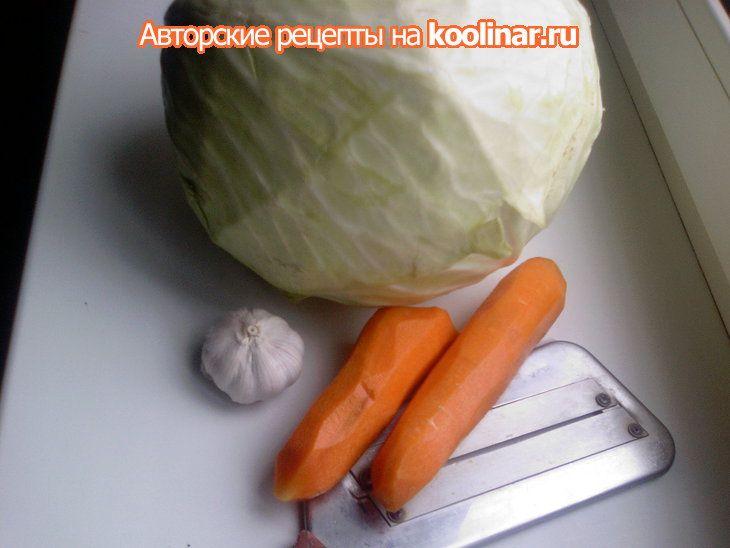 Быстрая хрустящая капуста. Кулинар.ру – более 100 000 рецептов с фотографиями. Форум.