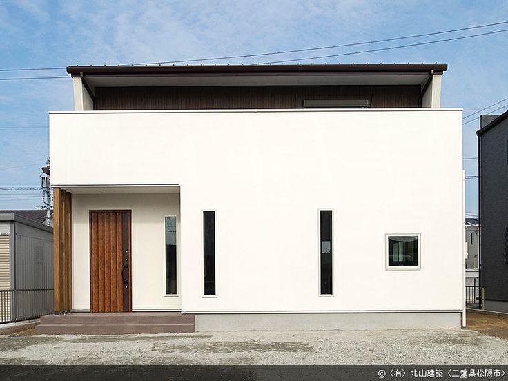 住宅外観デザイン集