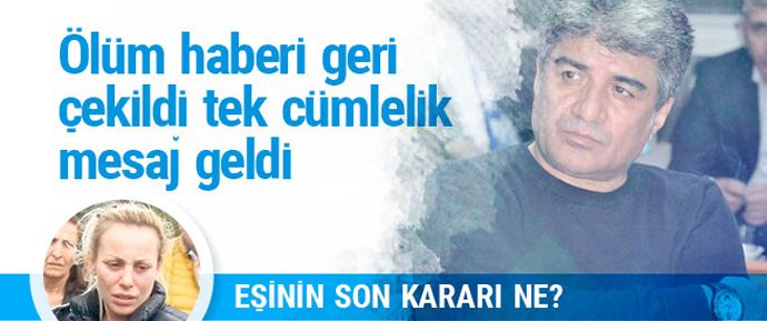 İbrahim Erkal'ın beyin ölümü 9 Mayıs 2017 tarihinde gerçekleşti. Ancak kalbi atıyor ve hayati fonksiyonları makinaya bağlı çalışıyor. Eşi Filiz Akgün yaşam destek ünitesi fişinin çekilmesi için karar verecek.