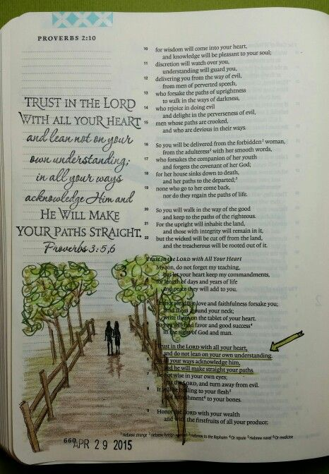 Proverbs 3:5-6, by Paula Kay Bourland Stamps by Art Impressions