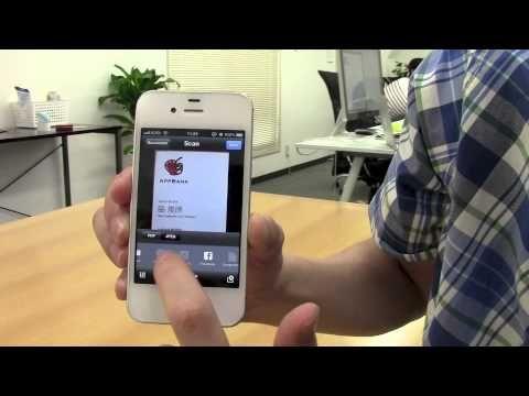 無料iPhoneアプリだけで名刺を取り込む