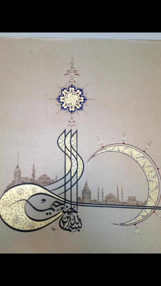 CalligraphyIslamic Art Islamic IdeasMore Pins Like This At FOSTERGINGER @ Pinterest