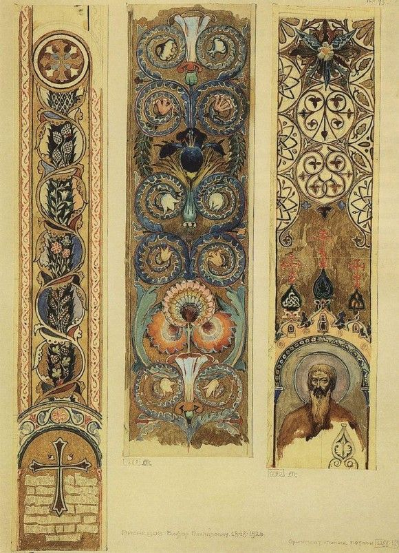 Sketches of ornaments painted Vladimir Cathedral - Виктор Васнецов