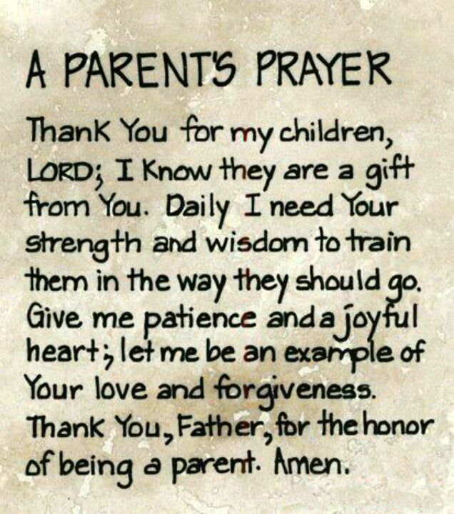 A Parent's Prayer