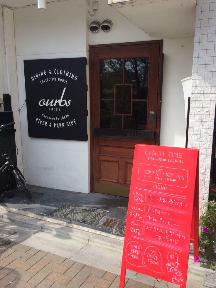 Ourbs, a café by the Sumida park.