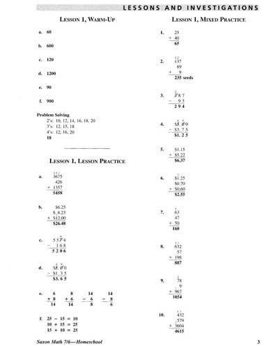 Saxon Math Worksheets 4th Grade Saxon Math 76 Plete