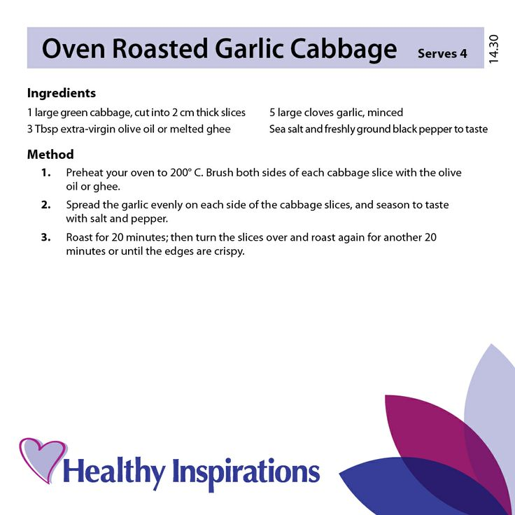 Oven Roasted Garlic Cabbage #healthyrecipe #healthyinspirations