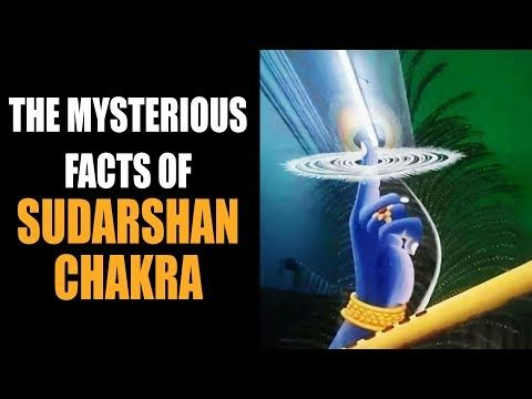 The mysterious facts of Sudarshan Chakra | Sudarshan Chakra Story | Artha - YouTube