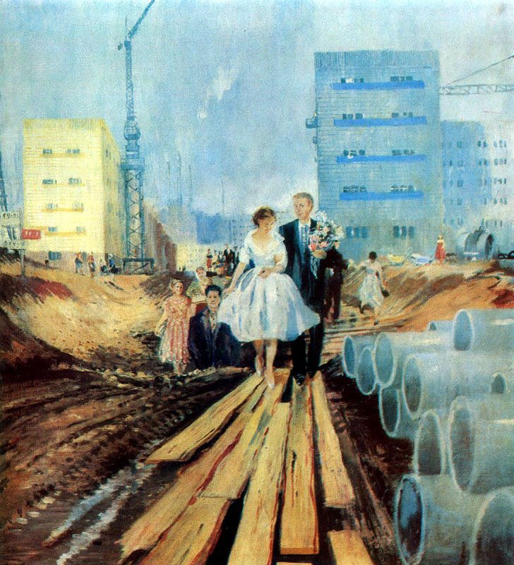 Yuri Pimenov, A Wedding on Tomorrow Street
