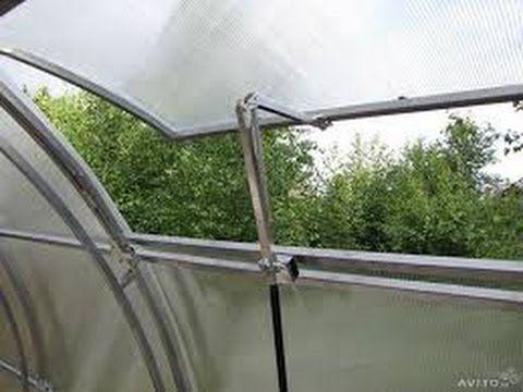 Vent L 01 и Vent L 02 термопривод проветриватель для авто открывания фор... Чудо прибор автовентилятор термопривод надёжно защитит растения в жаркие дни от перегрева во время уличной жары. Так же вентилятор вовремя автоматически закроет окна, форточки и двери в парнике и теплице при понижении воздушного баланса в блоке. Лучший авто вентилятор    http://xn--80ahbodrcnc6a.xn--p1ai/index/avtomaticheskij_provetrivatel_dlja_teplic/0-14    поможет круглые сутки сохранить благоприятную