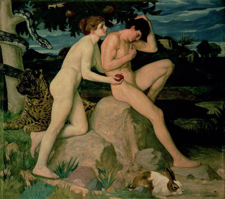Eve модель x art