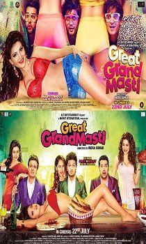 Great Grand Masti Movie Posters